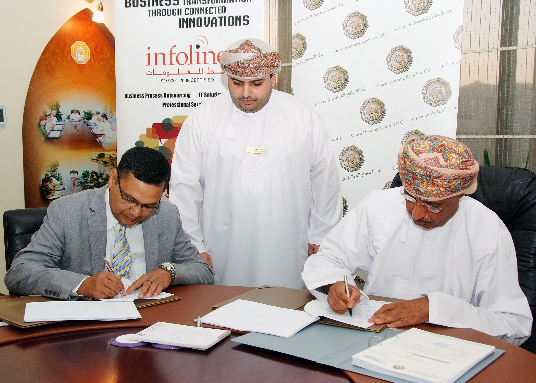 OHB signs pact to implement Core Banking Solutions
