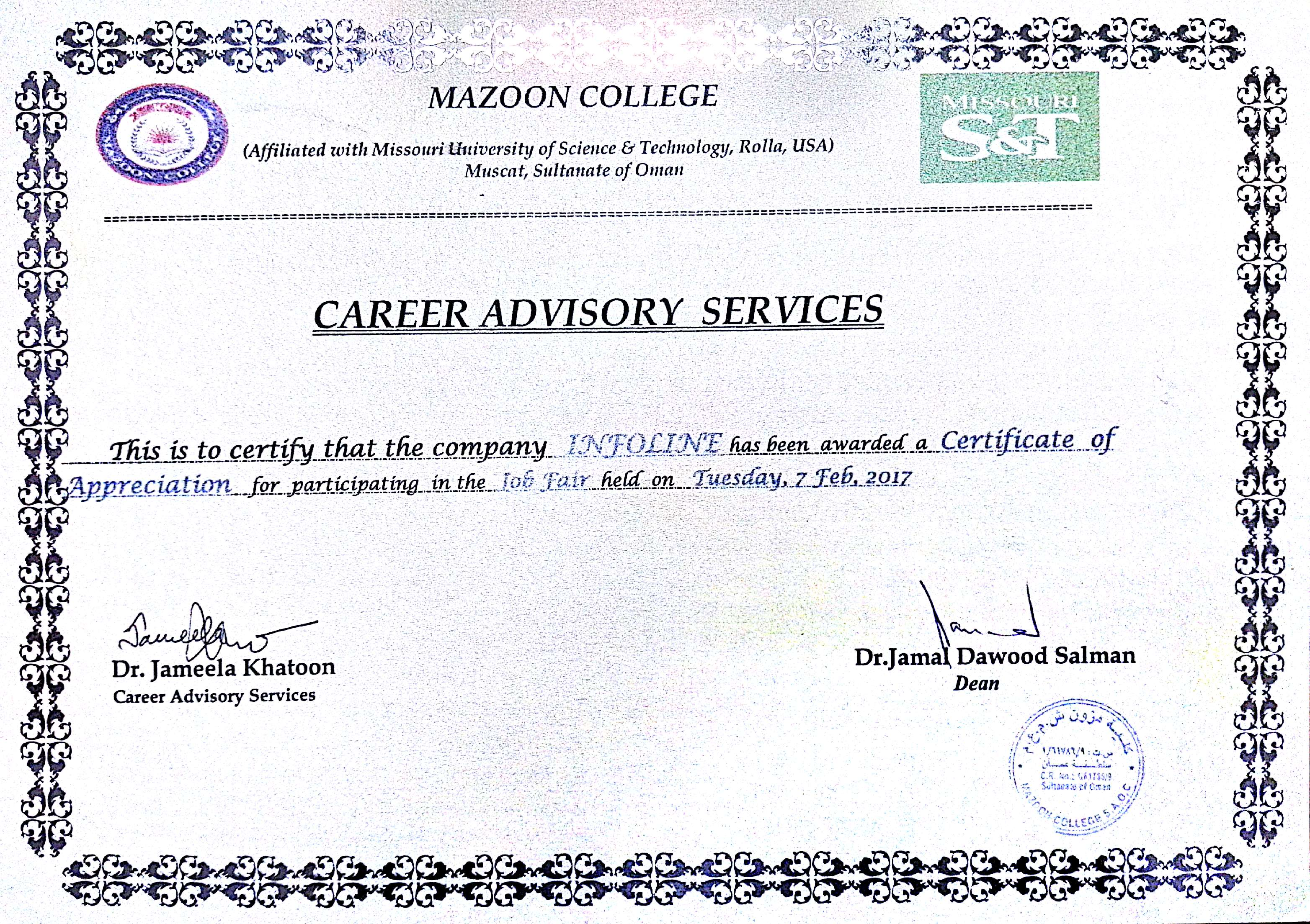 Infoline participates in Mazoon College Job Fair